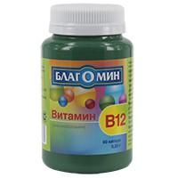 Благомин Витамин В12 (Цианокобаламин), капс. №90