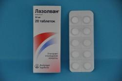 Лазолван, табл. 30 мг №20