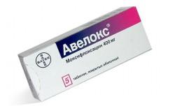 Авелокс, табл. п/о пленочной 400 мг №5