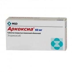Аркоксиа, табл. п/о пленочной 60 мг №14