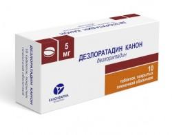 Дезлоратадин Канон, табл. п/о пленочной 5 мг №10